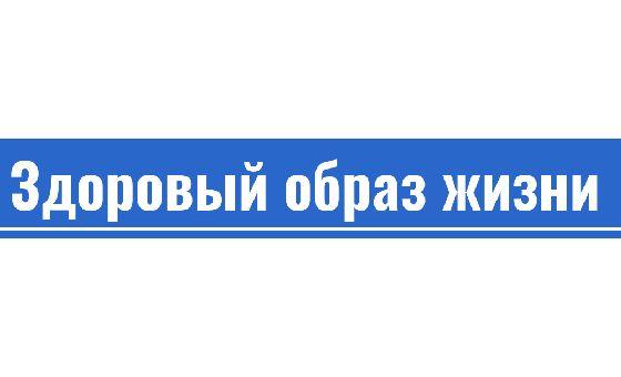 Добавить пресс-релиз на сайт Healtlifestyle.ru