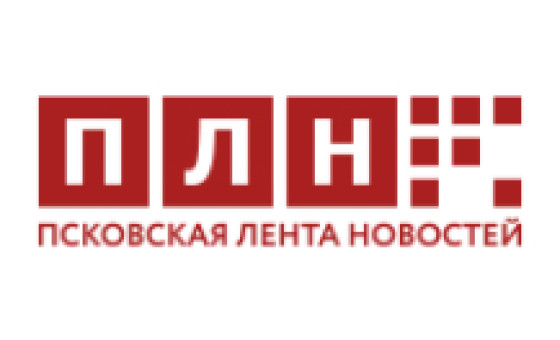 Добавить пресс-релиз на сайт Pln-pskov.ru