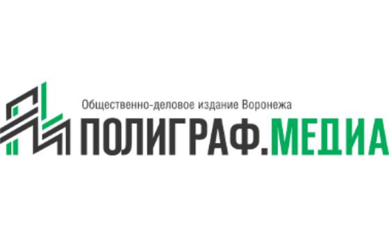 Добавить пресс-релиз на сайт Poligraf.media
