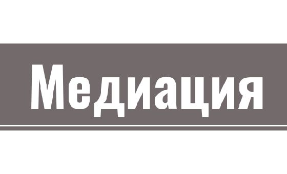 How to submit a press release to Mediationnews.ru