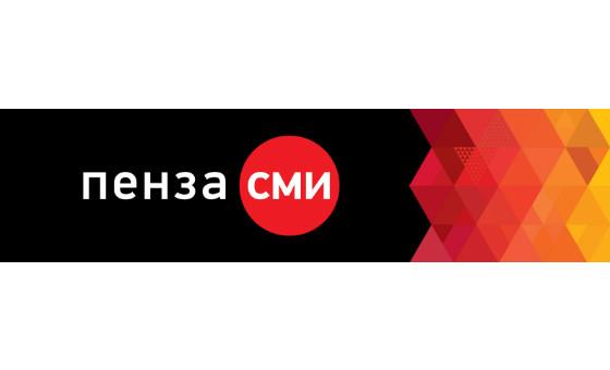 Добавить пресс-релиз на сайт Пенза СМИ