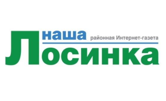 Добавить пресс-релиз на сайт Останкинские ведомости