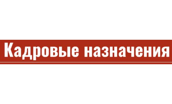 How to submit a press release to Officialposition.ru