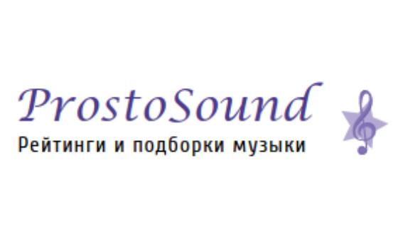Добавить пресс-релиз на сайт Prostosound.com.ua