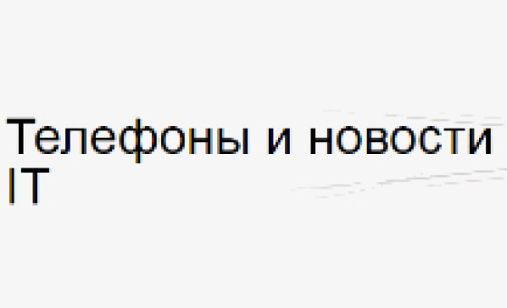 Добавить пресс-релиз на сайт Mabila.kharkov.ua