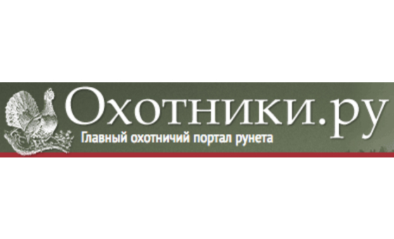Добавить пресс-релиз на сайт Охотники.ру