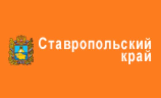 Добавить пресс-релиз на сайт Stavropolkray.ru