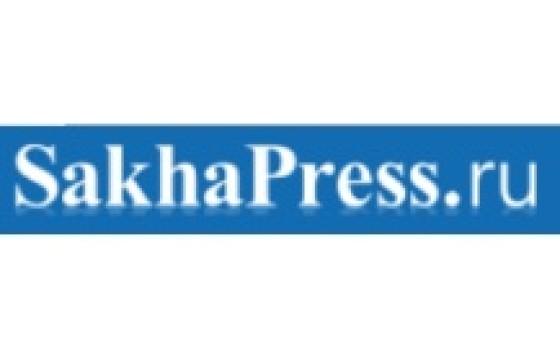 Добавить пресс-релиз на сайт Sakhapress.ru