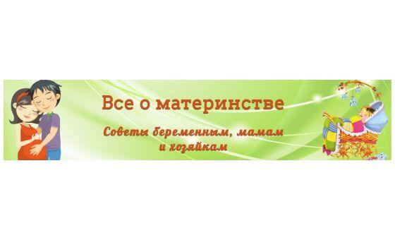 Family-info.ru