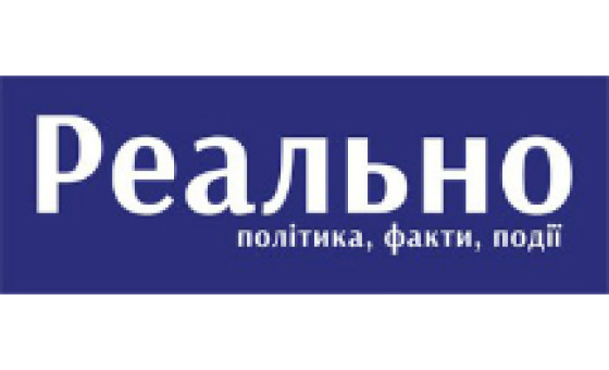 How to submit a press release to Realno.te.ua