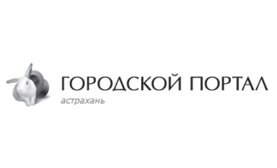 Добавить пресс-релиз на сайт Gorodskoyportal.ru