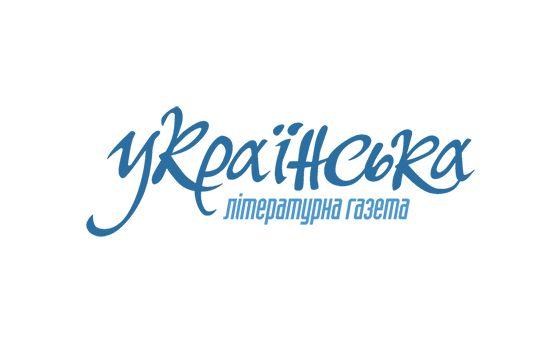How to submit a press release to Litgazeta.com.ua