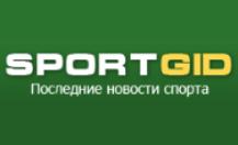 Добавить пресс-релиз на сайт SportGid.net