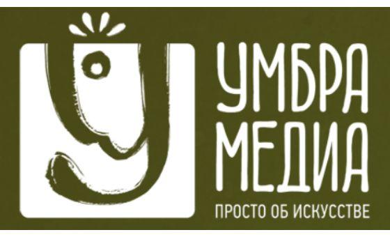 Добавить пресс-релиз на сайт Умбра Медиа
