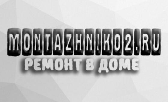 How to submit a press release to Montazhnik02.ru