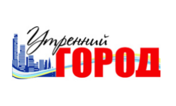 How to submit a press release to Ugorod.kr.ua