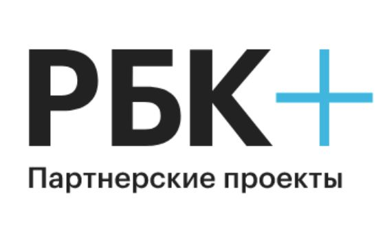Добавить пресс-релиз на сайт РБК+