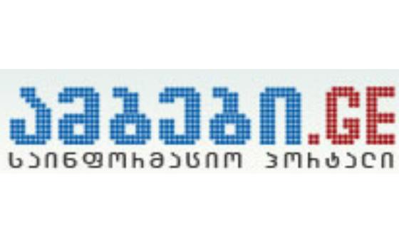 Добавить пресс-релиз на сайт Ambebi.ge