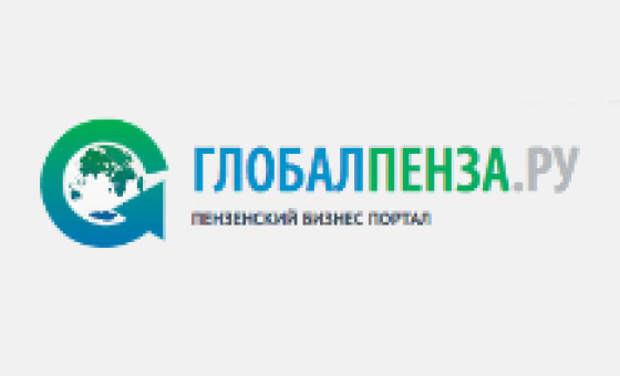 Добавить пресс-релиз на сайт Глобал58.ру