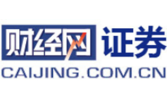 How to submit a press release to Stock.caijing.com.cn
