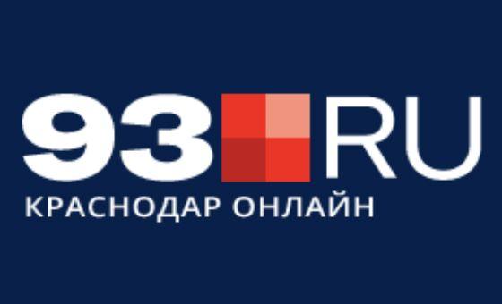 Добавить пресс-релиз на сайт 93.ru - новости Краснодара