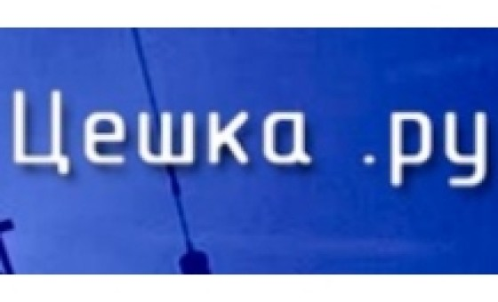 How to submit a press release to Ceshka.ru