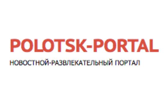 Добавить пресс-релиз на сайт Polotsk-Portal.ru