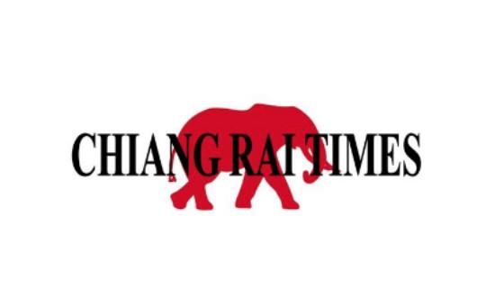 Добавить пресс-релиз на сайт Chiang Rai Times