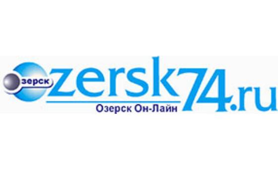 Добавить пресс-релиз на сайт Ozersk74.ru