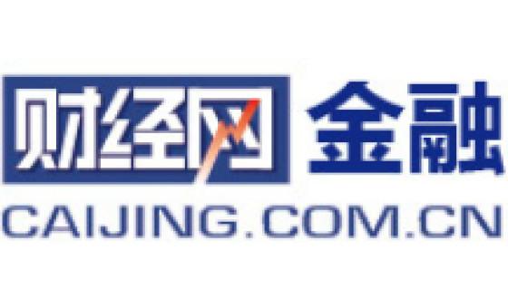 Добавить пресс-релиз на сайт Finance.caijing.com.cn