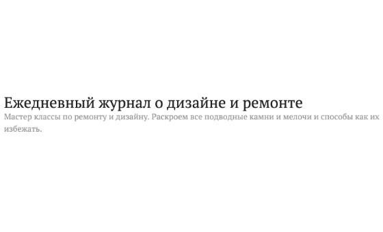 How to submit a press release to Abkhazeti.ru