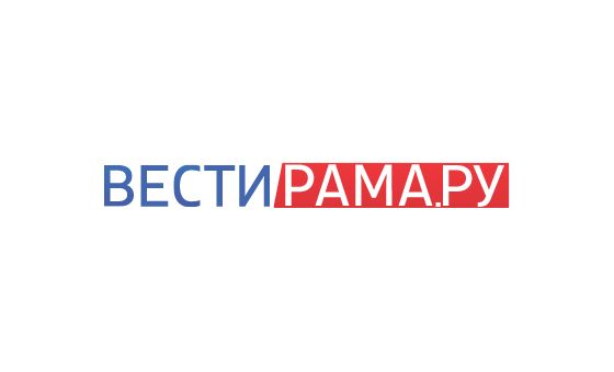 Добавить пресс-релиз на сайт ВЕСТИ РАМА.РУ