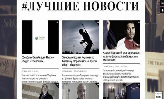 Добавить пресс-релиз на сайт Psinom.ru