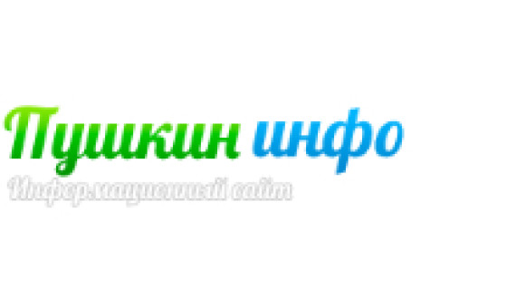 How to submit a press release to Pushkin-info.ru