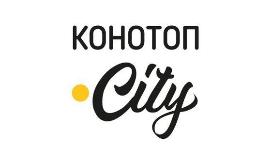 Добавить пресс-релиз на сайт Конотоп.City