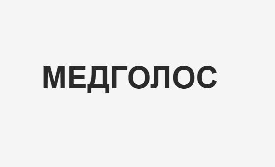 Добавить пресс-релиз на сайт Медголос