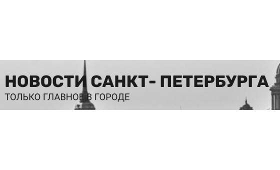 How to submit a press release to Peterburg-news.ru
