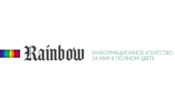 Добавить пресс-релиз на сайт Rainbow-news.ru