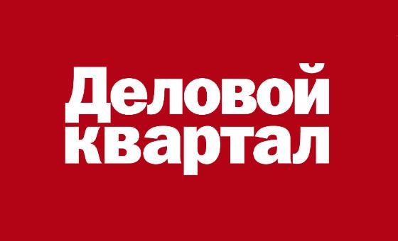 Добавить пресс-релиз на сайт Деловой квартал —Красноярск
