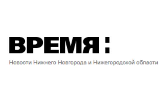 Добавить пресс-релиз на сайт Vremyan.ru