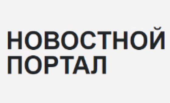Добавить пресс-релиз на сайт Infoline.sumy.ua
