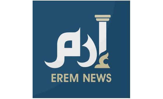 Добавить пресс-релиз на сайт Eremnews.com