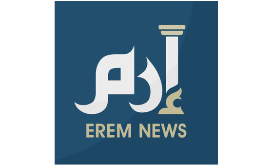 How to submit a press release to Eremnews.com