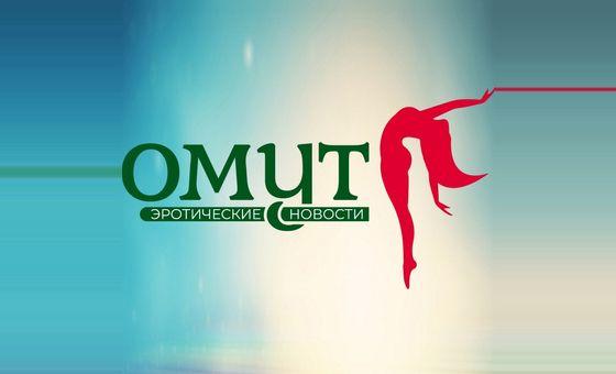 Добавить пресс-релиз на сайт Омут