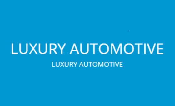 Добавить пресс-релиз на сайт Luxury Automotive