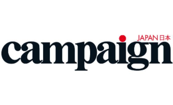 Добавить пресс-релиз на сайт Campaign Japan 日本