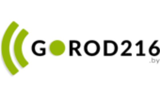 Добавить пресс-релиз на сайт GOROD216.by