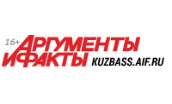 Добавить пресс-релиз на сайт Аргументы и факты — Кемерово