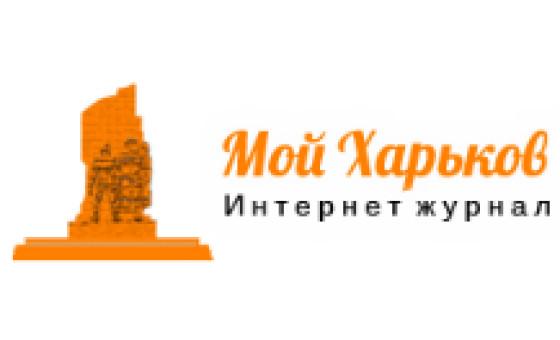 Добавить пресс-релиз на сайт Kharkov.mycityua.com