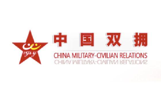 Добавить пресс-релиз на сайт Zgshuangyong.cn